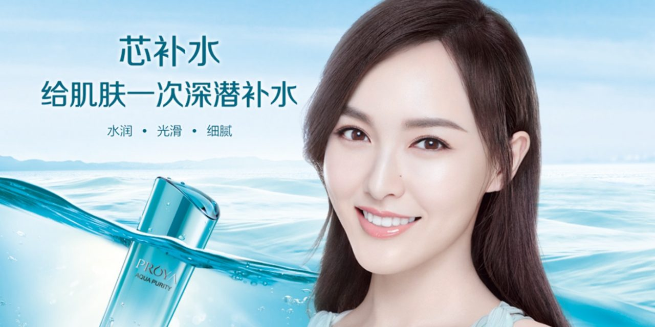 China-Adds-A-New-Cosmetics-And-Skincare-Billionaire.jpg